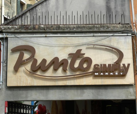 Punto: one of the local supermarkets in Dorsoduro